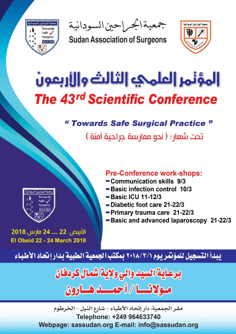 43rd conference